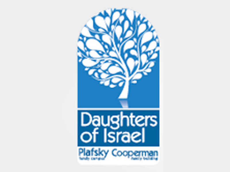 Daughters-Israel_Logo.jpg