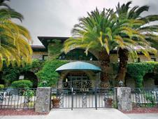 Nazareth Agua Caliente Villa